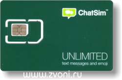 SIM-карта ChatSim UNLIMITED